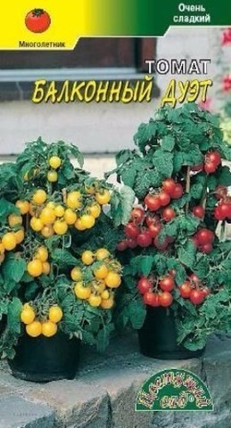 Семена Томат Балконный дуэт смесь