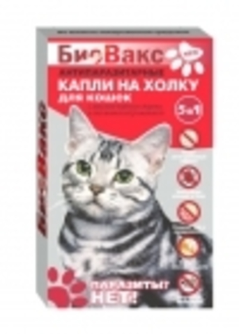 Биовакс капли для кошек 2 пипетки