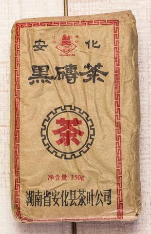 Хуннань Хей Чжуан ча, 2008, 350г