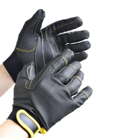 Перчатки антивибрационные B-VIBRO (БИС ВИБРО)