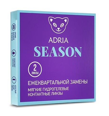 ADRIA SEASON 2 pac