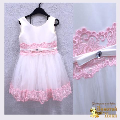 Платье нарядное девочке (2-4) 201130-OF4431