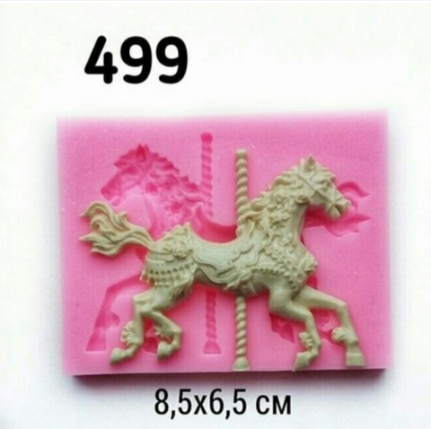 Молд Лошадка с карусели 8.5х6.5см, Арт.PO-0499, силикон