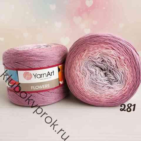 YARNART FLOWERS 281, Серый/сирень/розовый