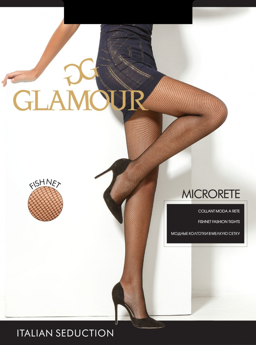 Glamour MICRORETE колготки женские