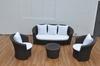 Дачная мебель Kvimol KM-0061