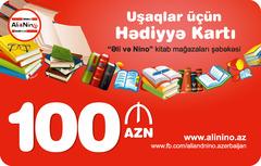 Gift Card 100 AZN