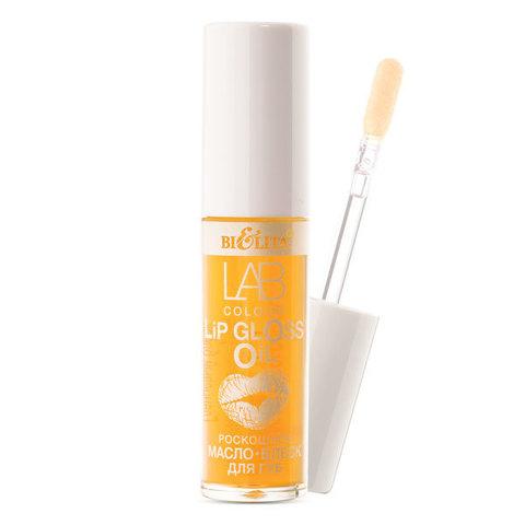 Роскошное масло-блеск для губ LAB colour Тон 03 Gold Argan , 5 мл ( Белита )
