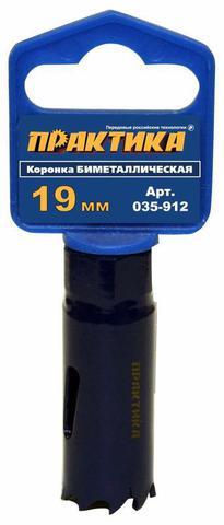 Коронка биметаллическая ПРАКТИКА  19 мм (3/4