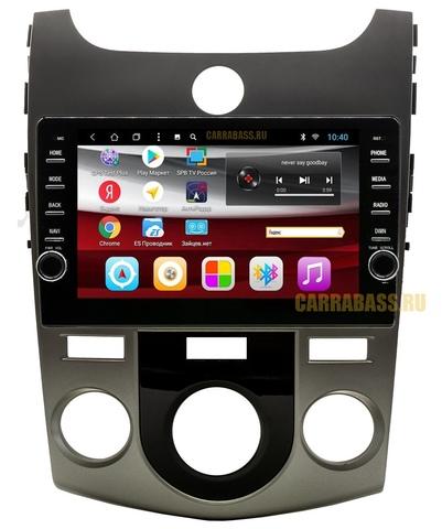Головное устройство  CB-1064T8 Kia Cerato 2009-2012 (рамка под кондиционер) Android 8.1