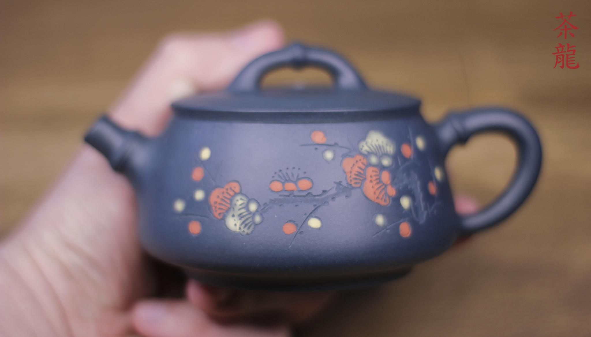 Исинский чайник Куан Коу Ши Пяо