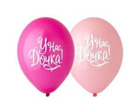 Воздушные шары У нас дочка