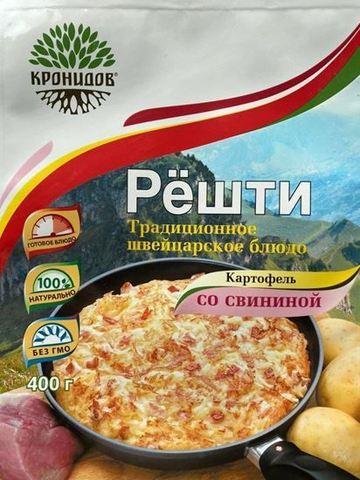 Рёшти (картофель со свининой) 'Кронидов', 400г