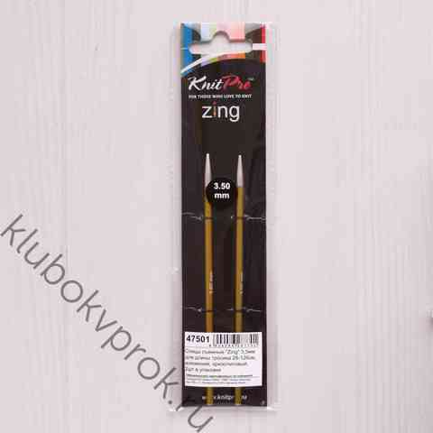 Спицы съемные Knit Pro Zing 3,5мм