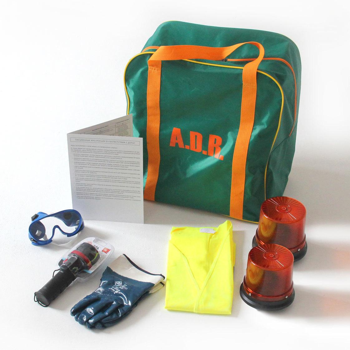 ADR комплект для опасных грузов, которым присвоены знаки опасности № 1, 1.4, 1.5, 1.6, 2.1, 2.2 (по ДОПОГ)
