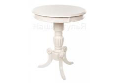 Журнальный столик Мун 2 (Moon 2) Butter white