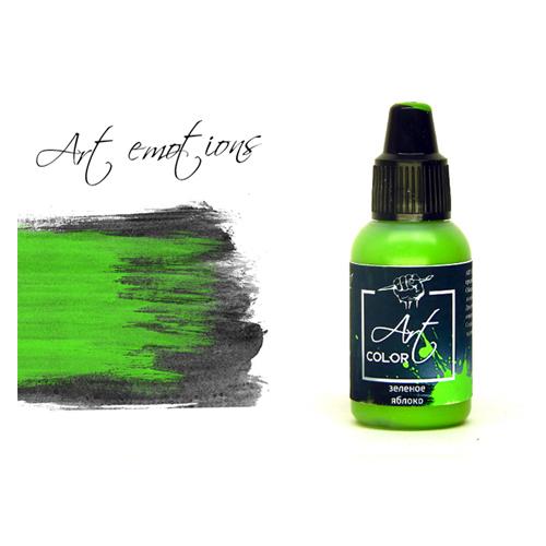 Pacific 88 Art Color P-ART221 Краска Pacific88 ART Color Зеленое Яблоко (Green Apple) укрывистый, 18мл P-ART221.jpg