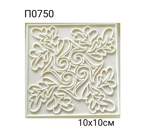 П0750 Пластиковая декоративная плитка 10х10 см. Листья дуба.