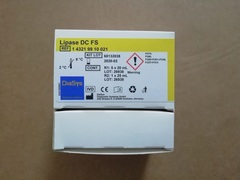 Набор Липаза (колориметрически) (Lipase DC FS) 125 мл (Diasys,Германия)