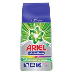 Порошок стиральный автомат Ariel Professional Color 15 кг