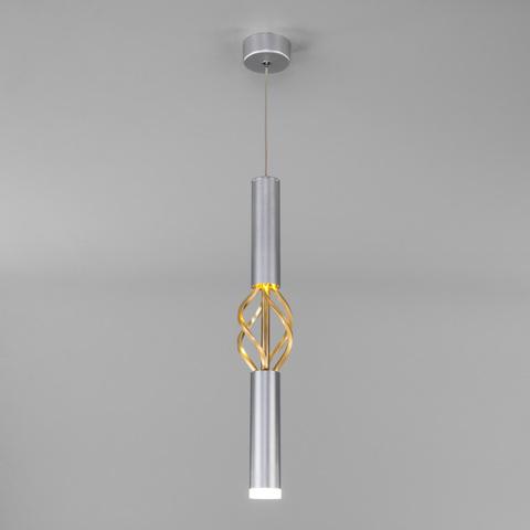 Подвесной светодиодный светильник 50191/1 LED матовое серебро/матовое золото