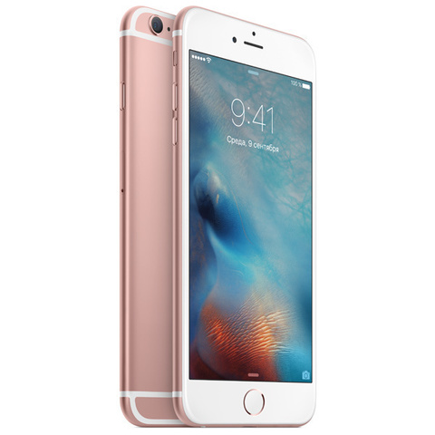 iPhone 6s Plus 32GB Rose Gold