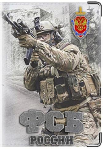"""Обложка для паспорта """"ФСБ (2)"""