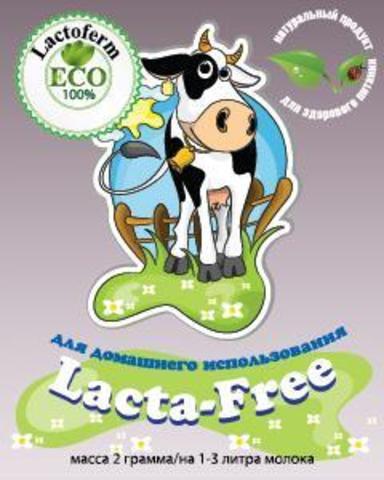 Lacta-Free - фермент