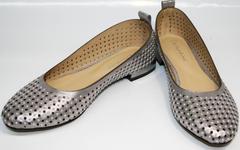 Серебряные балетки Kluchini 5219 k 365Titan.