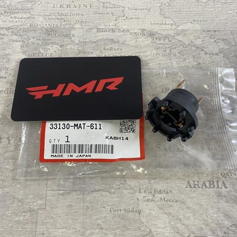 Переходник под лампу H7-H4 33130-MAT-611 аналог B28V510A3A 33130-KEY-700 33130-MAT-610