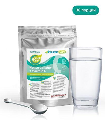 Натуральный коллаген с витамином С GYMforce - 150 гр.