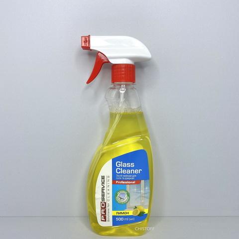 Средство для мытья стекла PRO Service Лимон 500 мл с распылителем