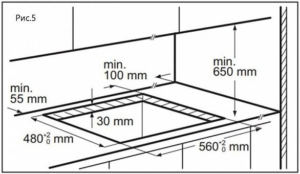 Газовая варочная панель Maunfeld EGHG.64.63CBG/G