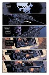Человек-Паук: Майлз Моралес. Том 1 (Твердый переплет)