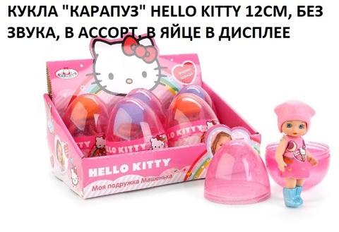 Кукла Карапуз YL1701U-EGG-RU-HK HELLO KITTY