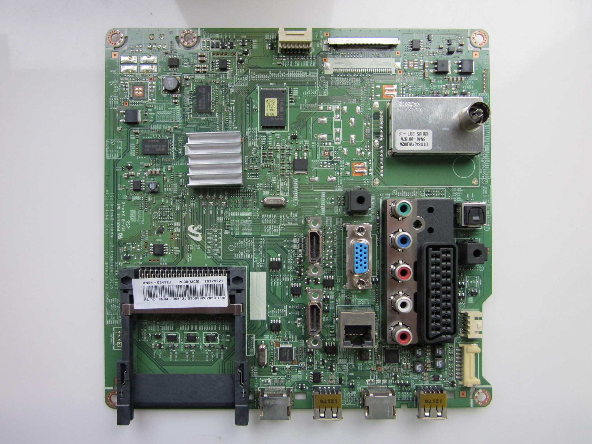 BN41-01751A