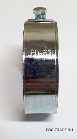 Хомут РОБУСТ 60-63 мм силовой