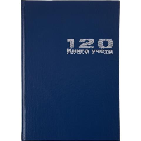 Книга учета бухгалтерская Альт офсет А4 120 листов в линейку на сшивке (обложка - бумвинил)