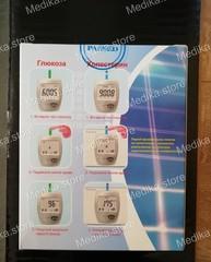 Биохимический анализатор крови Изи Тач (EasyTouch GCHb) (Bioptik Technology (Тайвань)