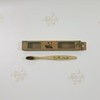 Детская зубная щётка из бамбука с угольным напылением