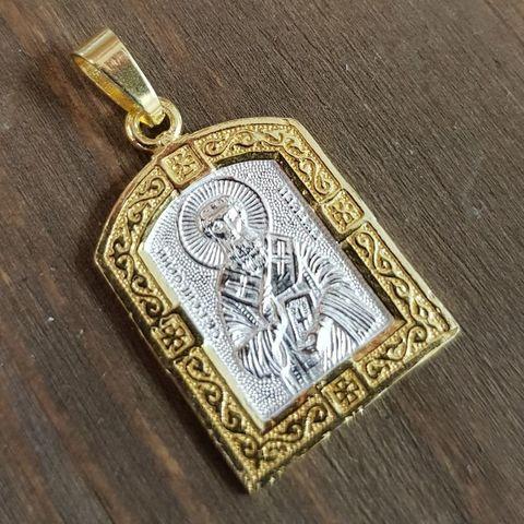 Нательная именная икона святой Григорий с позолотой кулон с молитвой