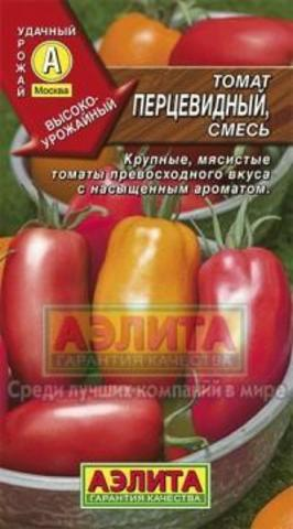Семена Томат Перцевидный