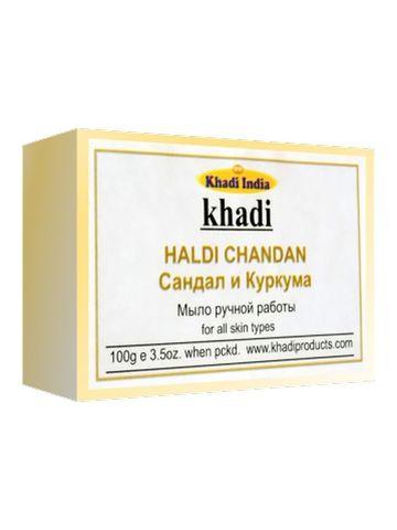 Аюрведическое мыло ручной работы Сандал, 100 г Khadi (Индия)