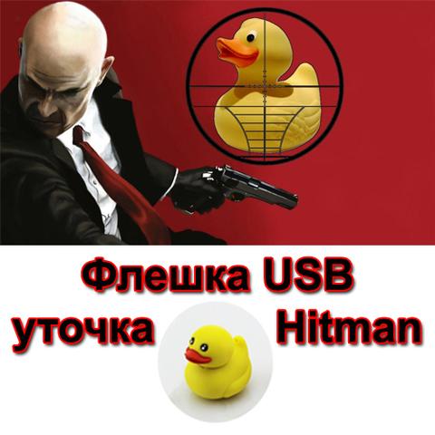 Hitman USB 2.0 Flash Memory Drive 16 GB