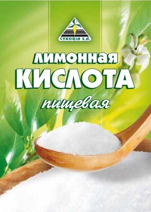 Лимонная кислота пищевая, 100п х 20г