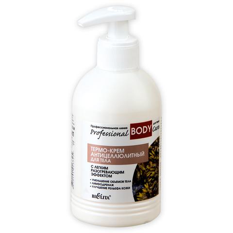Термо - крем антицеллюлитный для тела , 300 мл ( Professional Body Care )