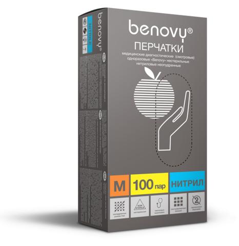Перчатки нитриловые BENOVY™ неопудренные 3гр