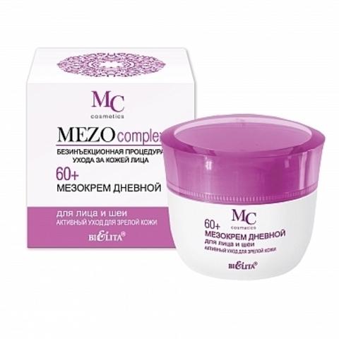 Белита MEZOcomplex Мезокрем дневной для лица 60+ Активный уход для зрелой кожи 50мл