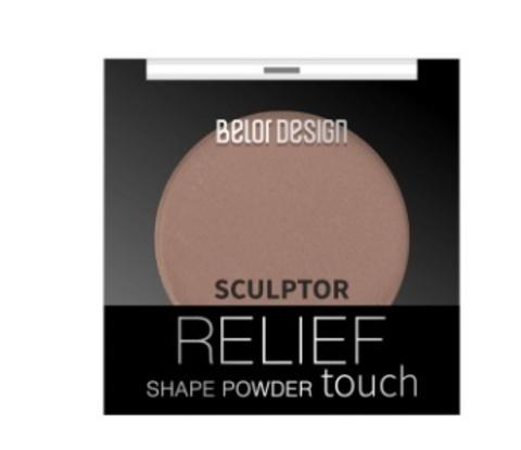 BelorDesign Скульптор Relief touch тон 3 sunkissed