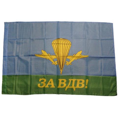Флаг ВДВ (с петлями)